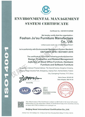 2018 Environmental Management System Certificate English Version